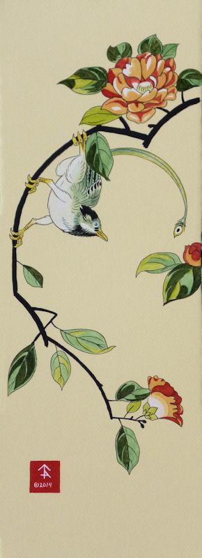 Green Titmouse Gryffon on Camellia Branch