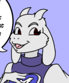 Toriel, be careful. By StogieGoat