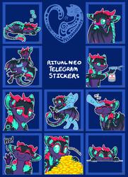 Telegram RitualNeo 2