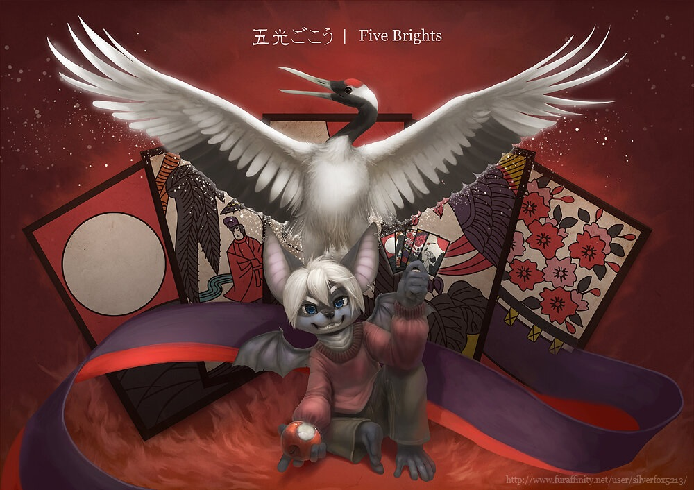 Five Brights: Hanafuda Win [By SilverFox]