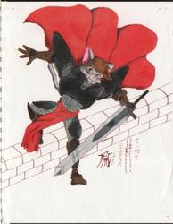 [Old Art] Miles-styled Sir Kain by KikenEnryu