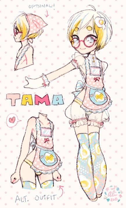tama - redux
