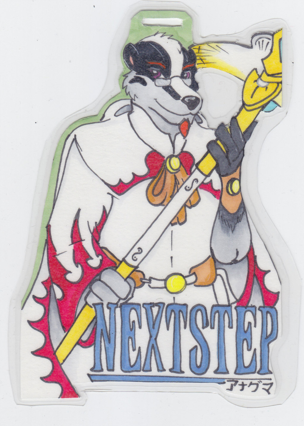 Most recent image: FC2014 Badge - Nextstep the White Mage