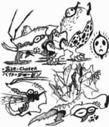 [Kaijin-Doodles] Bite-Chosen doodles