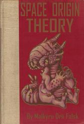 Space Origin Theory