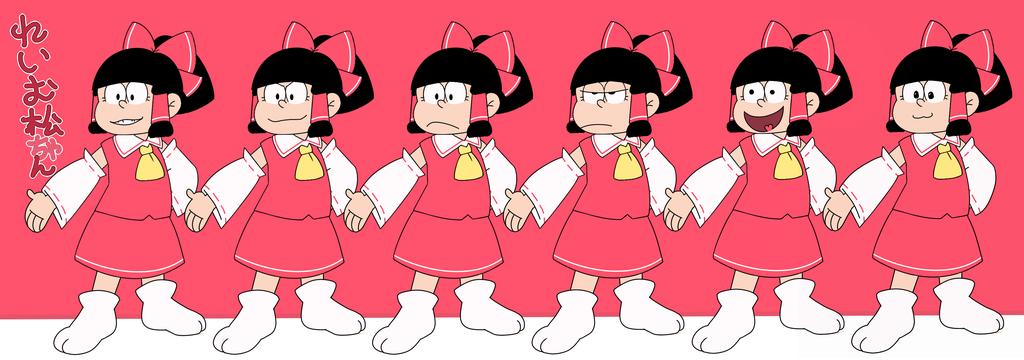 Reimumatsu-Chan