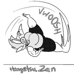 Hangetsu Zan
