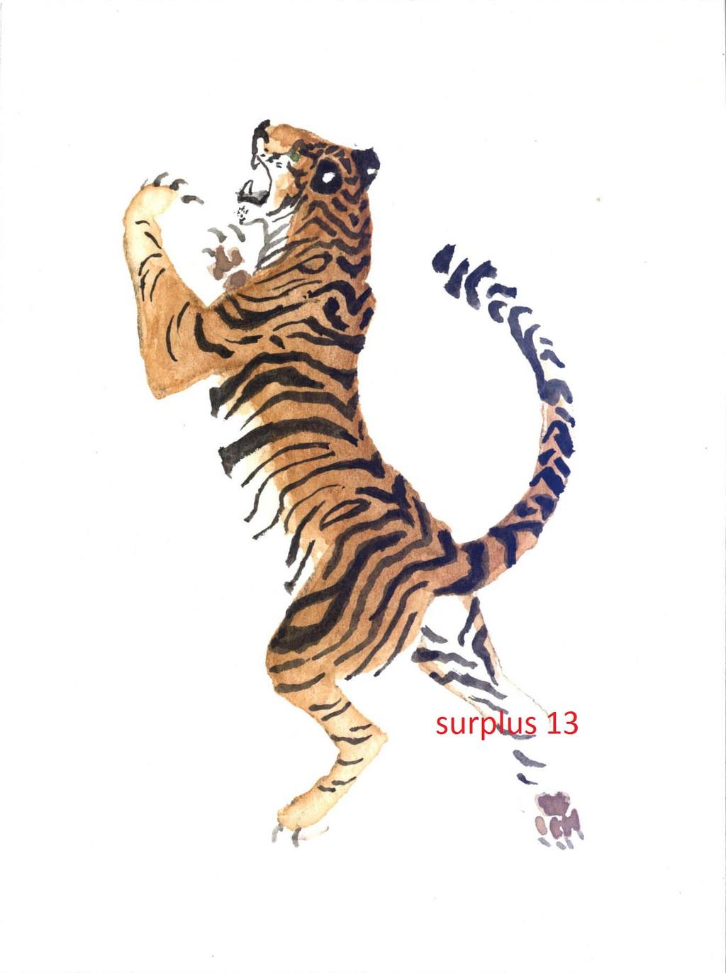 Tigerjump