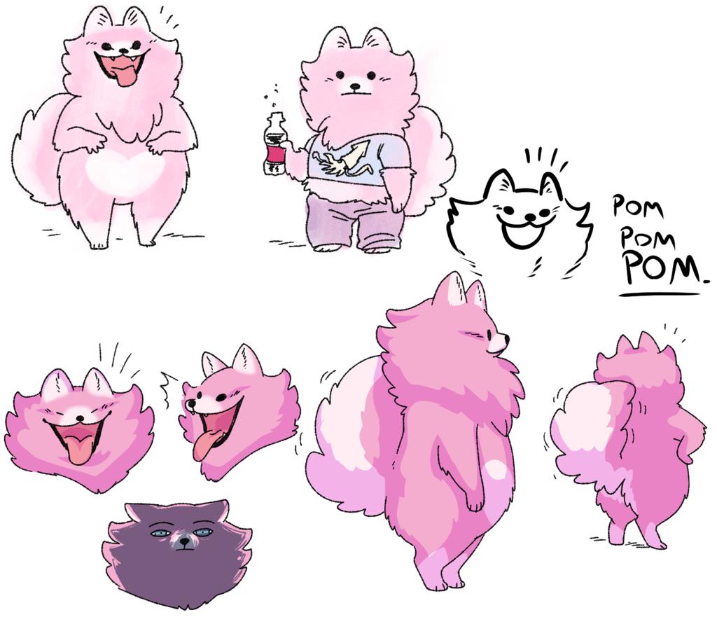 small pink pom