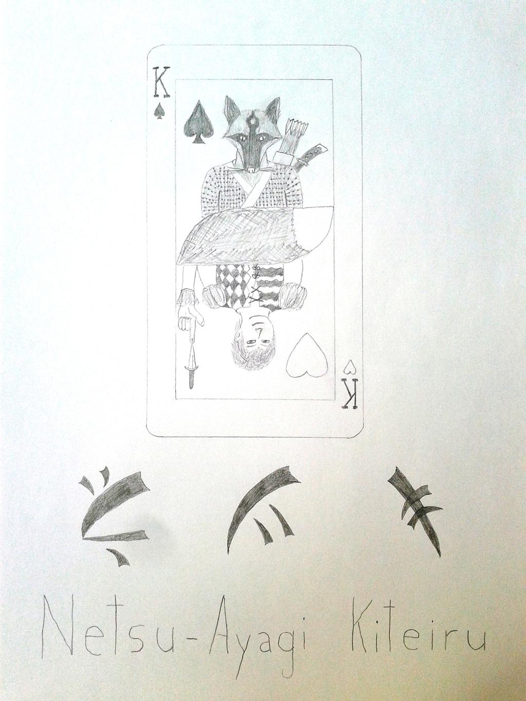 RPG ninja Kitsune shape-shifter