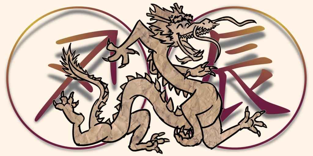 Year of the Dragontaur