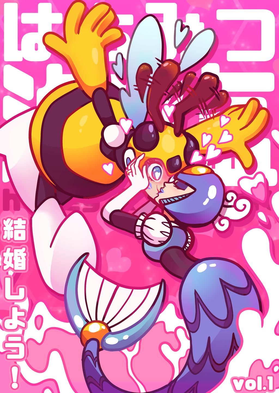 Most recent image: Sea Salt Honey - Let's Get Married! // Rock Miyabi 2018 V-Day