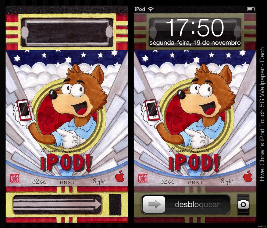 IPod Touch 5G 2012 Wallpaper