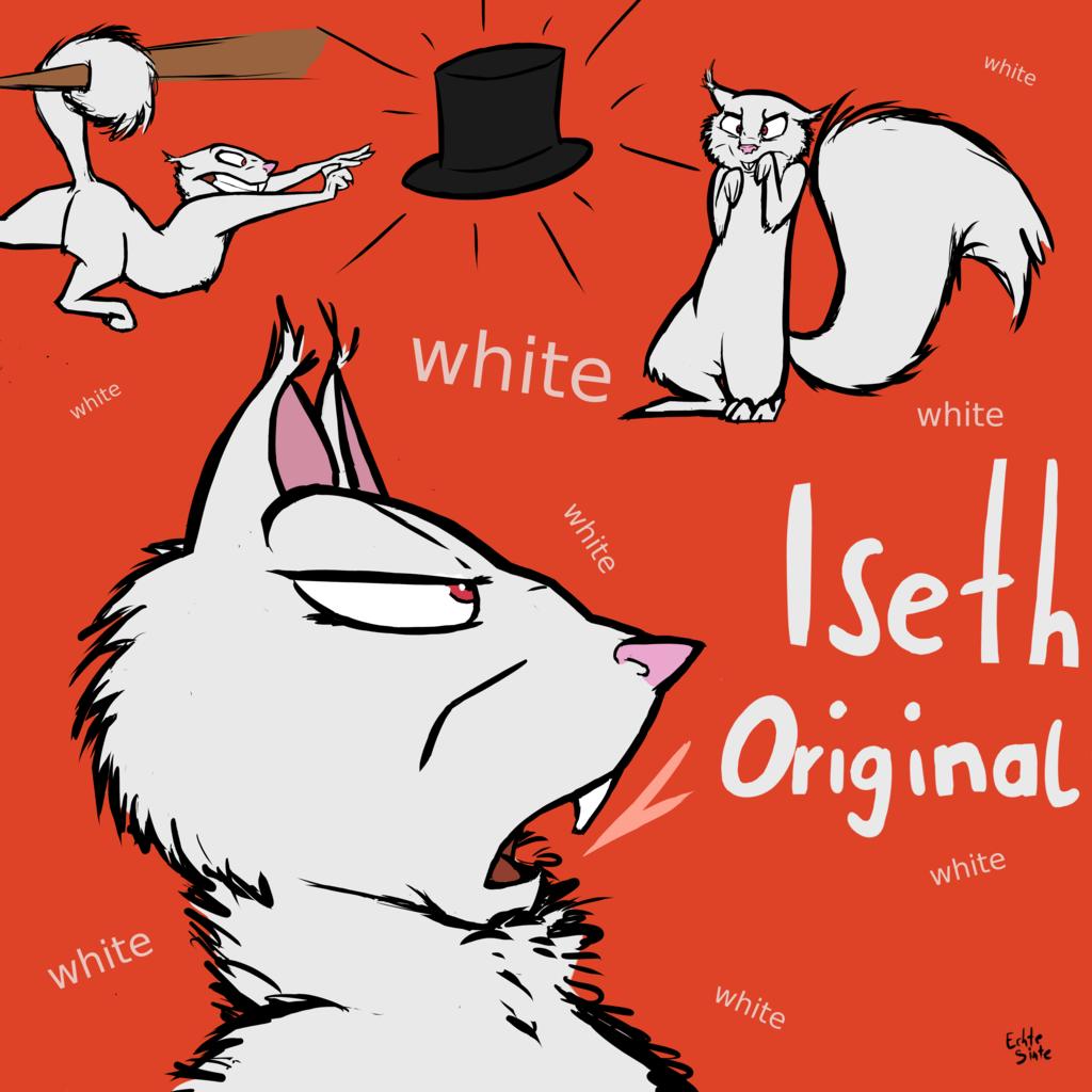 Iseth-Original Fursona - Correction: WHITE!!!