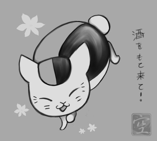 にゃんこ先生