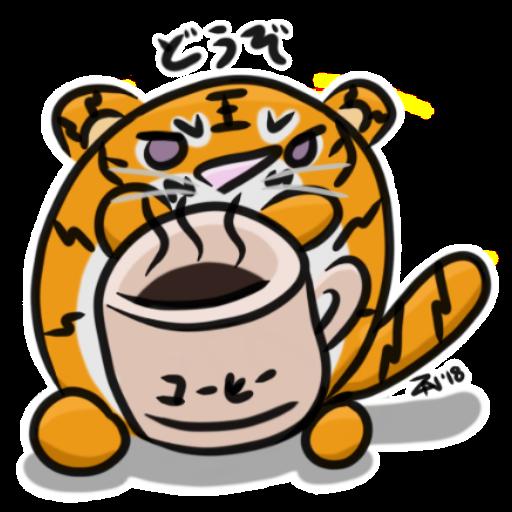 Cawfee Kitten