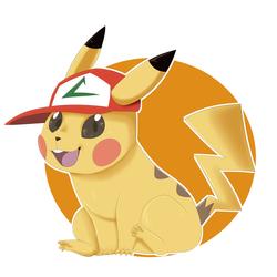 Ash Hat Chu