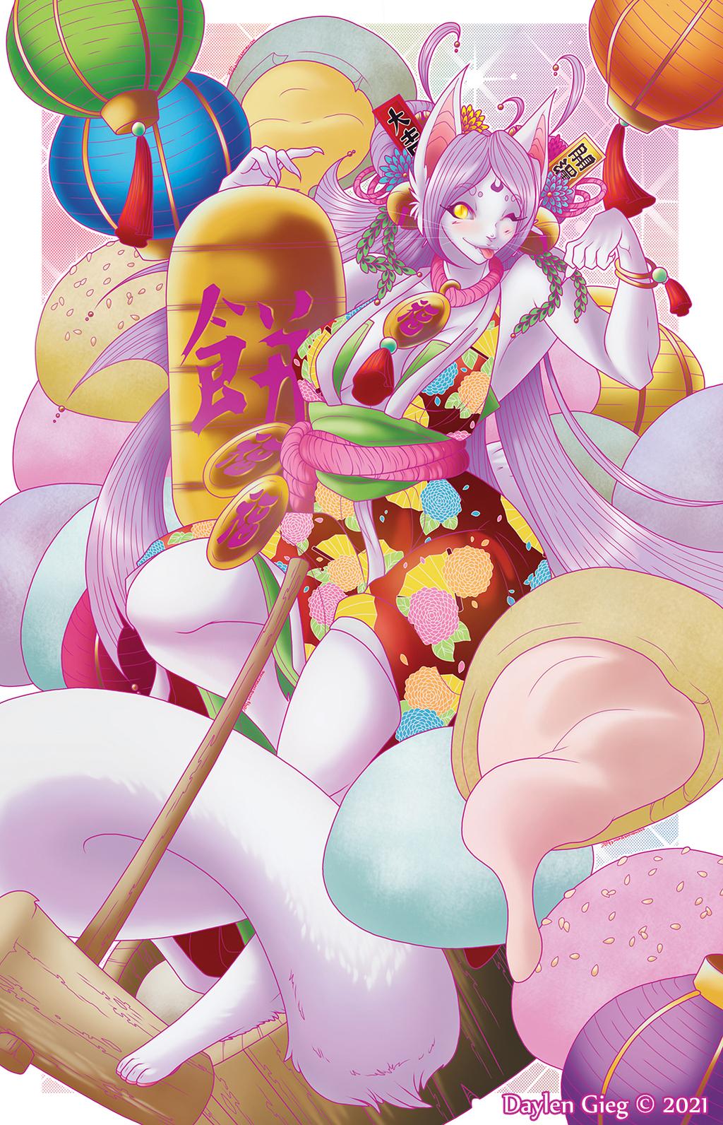 Most recent image: Maneki Mochi