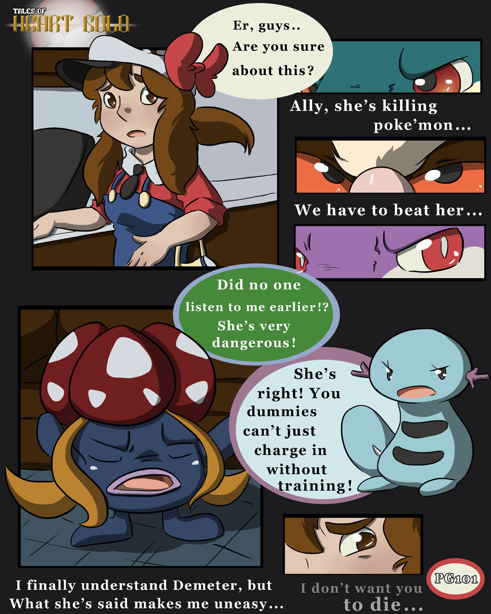 Big City PG25: We have to
