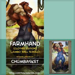 Farm Hand JUMBO Wall Scroll by Chumbasket