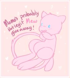 Mew Pokemon Giveaway!