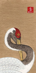 Shy Crane