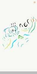 Inktober #12 Baby Elephant