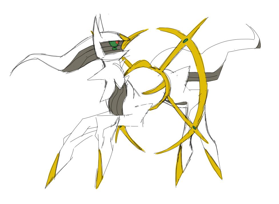 god goat
