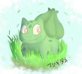 フシギダネ - Bulbasaur #1