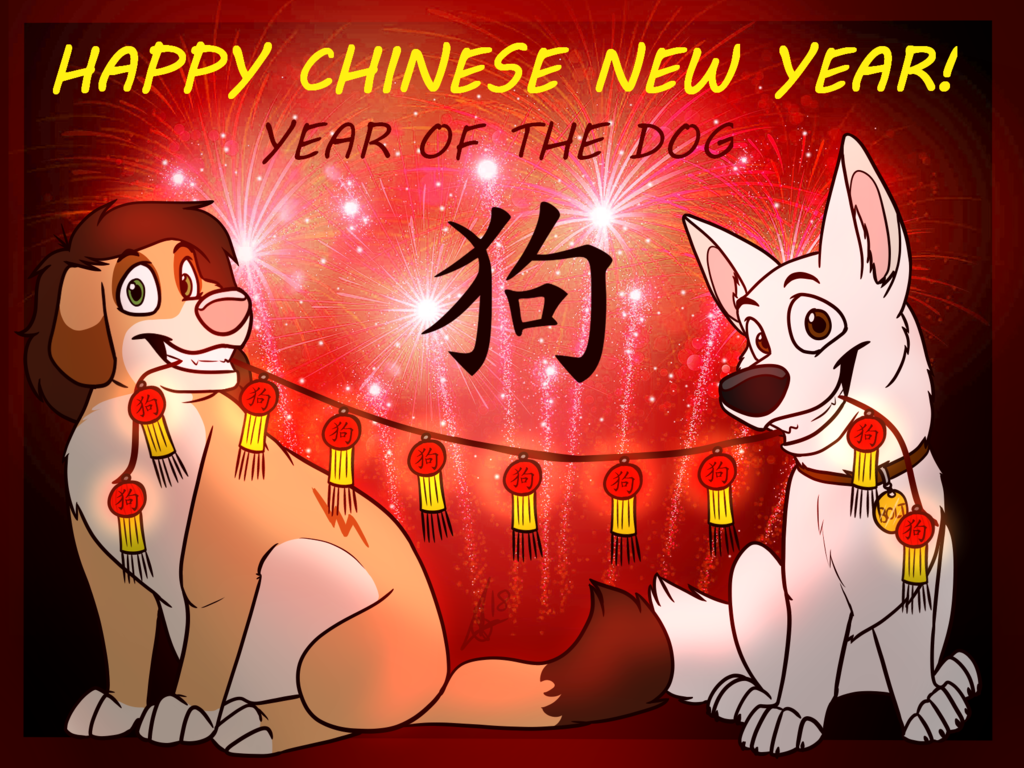 Happy Year of the Dog!