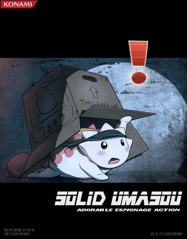 Metal Gear: Solid Umasou (2011)