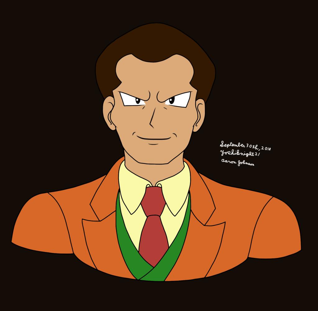 Giovanni (Pokemon)