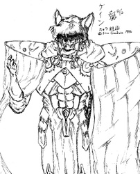 [Old Art] Sir Kain by KikenEnryu