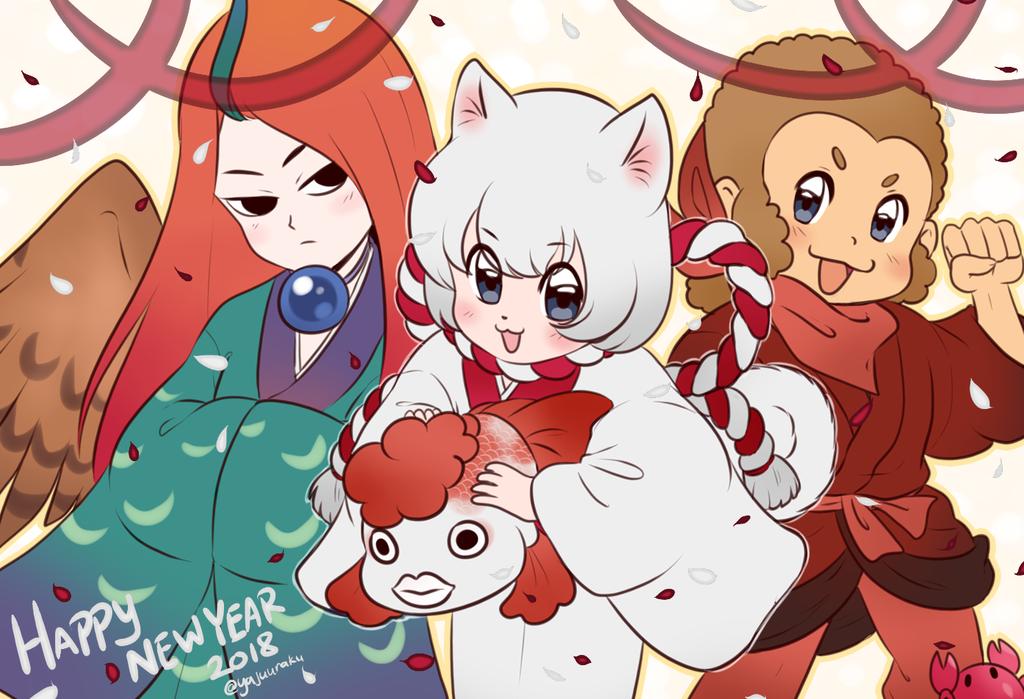 Most recent image: Ruiro, Shiro, Kakisuke