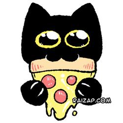 Pizza Hana