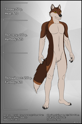 Reference commissions price list