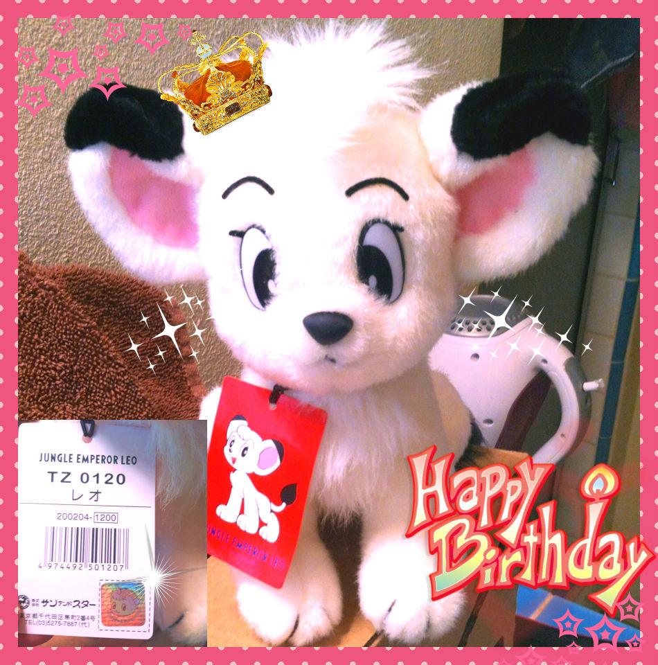 A very Leo Birthday!