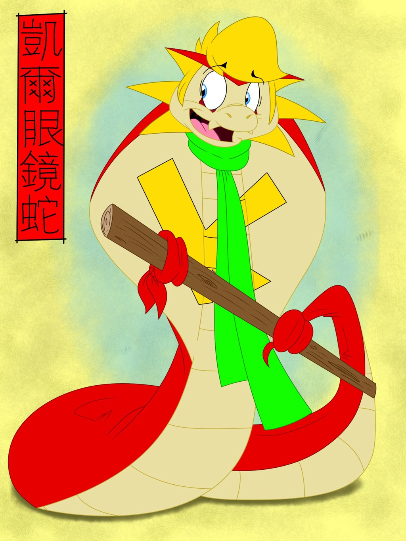 Most recent image: Cobra Kyle Returns!