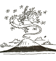 Wolf Hunting on Mt. Fuji