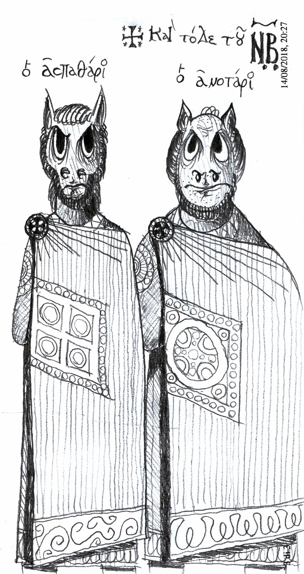 Two dignitaries