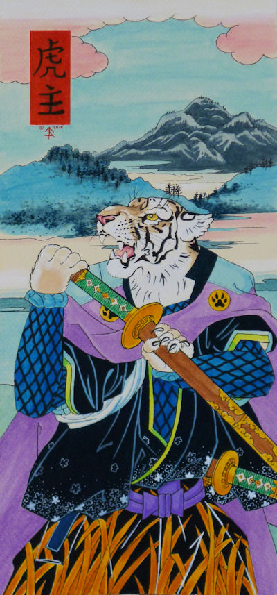 Most recent image: Tiger Lord