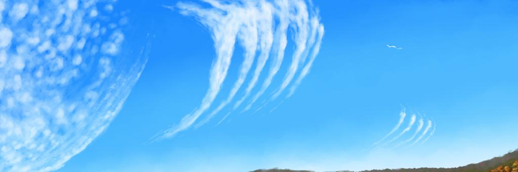 Header- Autumn Clouds