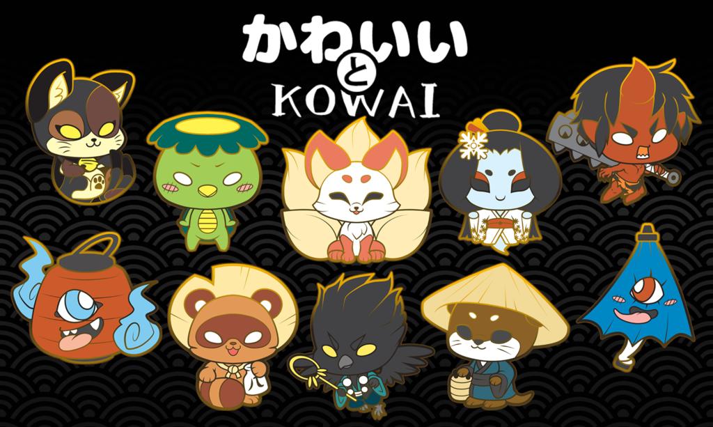 KAWAII TO KOWAI - Cute & Scary Japanese Lore Enamel Pins