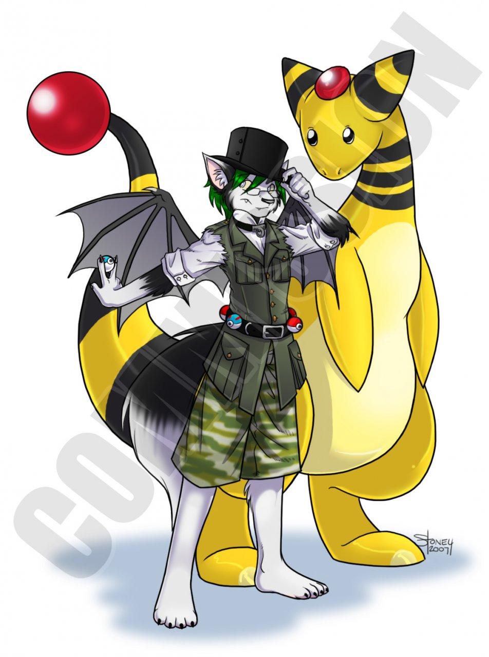 Pokemon Trainer Kittiara