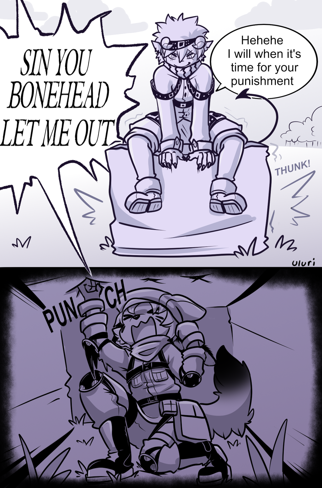 Most recent image: Now What SHould Your Punishment be?