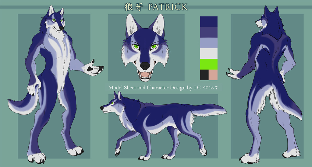 Most recent image:  Wolf character design (Patrick)
