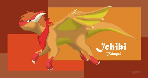 AT: Ichibi No Kitsune [Dragon form] V1