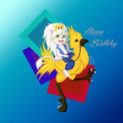 Tsukimaru Birthday