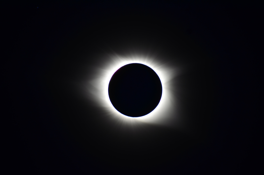 Most recent image:  2017 Total Solar Eclipse From Easley, SC