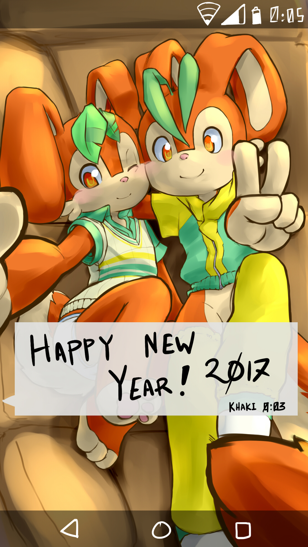 Happy New Year from Russet + Khaki
